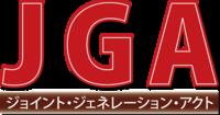 JGAロゴ.png