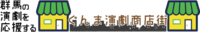 ロゴ-決定.png